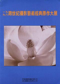 1998_2000 Photos