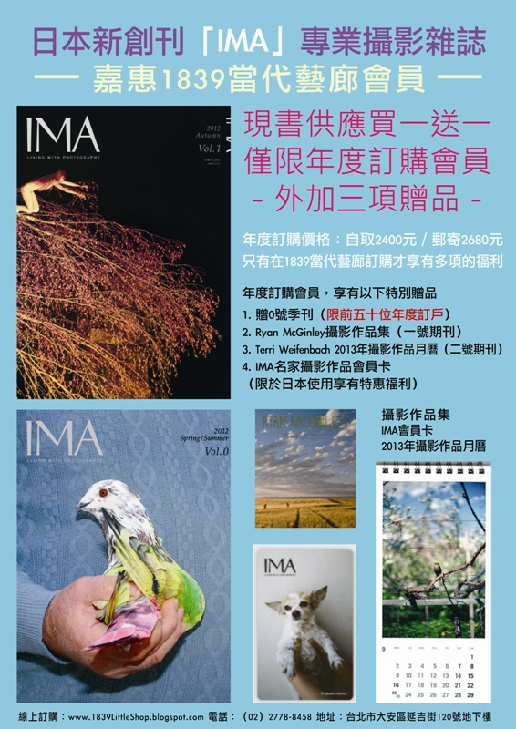 IMA_annual magazine