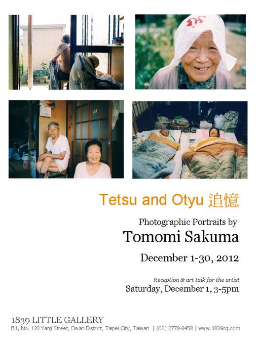 Tetsu and Otyu by Tomoni Sakuma