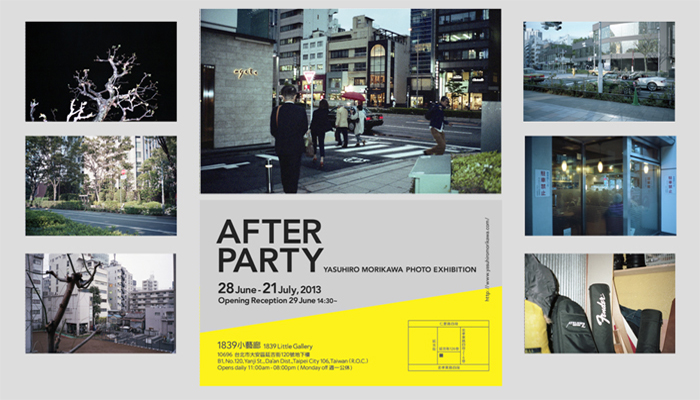 after party by Yasuhiro Morikawa