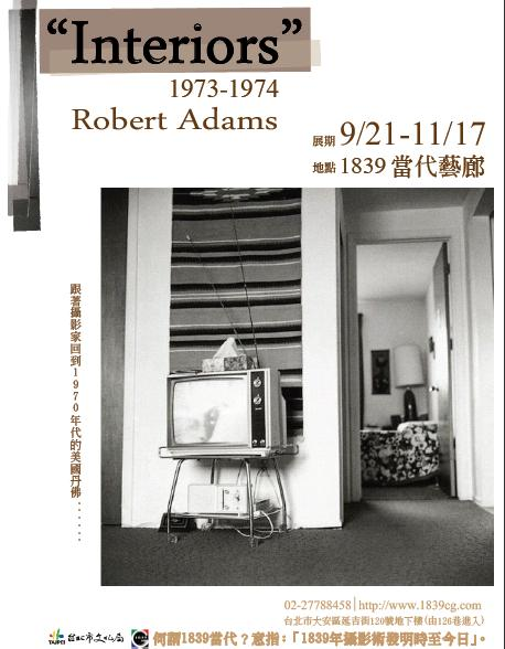 Interiors by Robert Adams