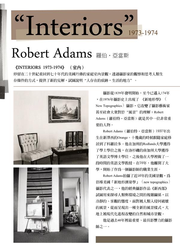 Robert Adams_page 1_w
