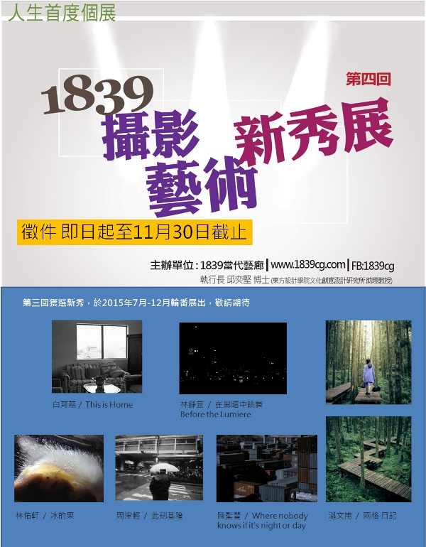 1839YPAE_web