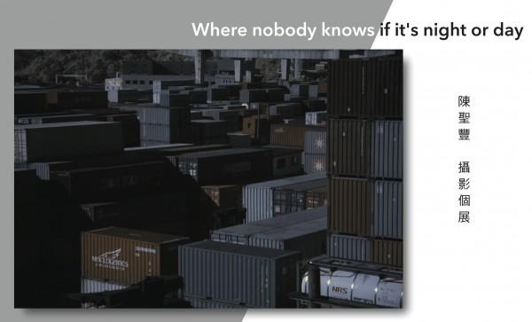 no body's know