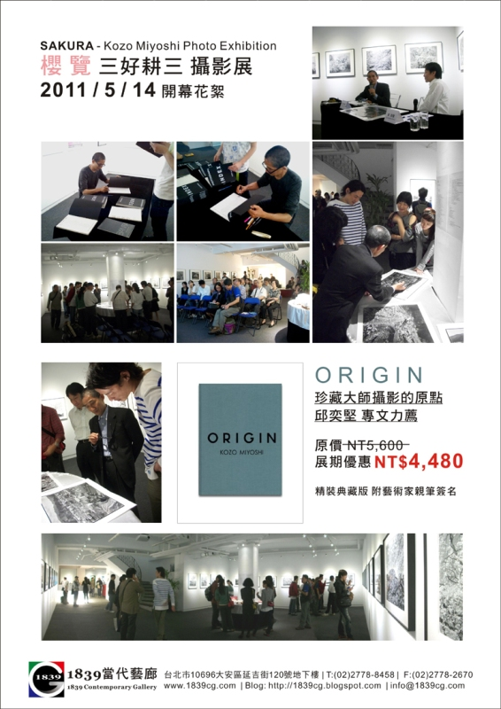 Opening Reception & Artist Talk @1839 Contemporary Gallery