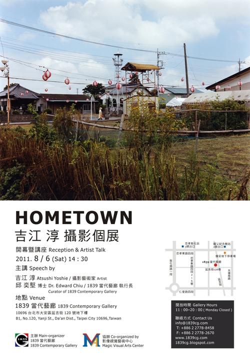 Hometown by Atsushi Yoshie
