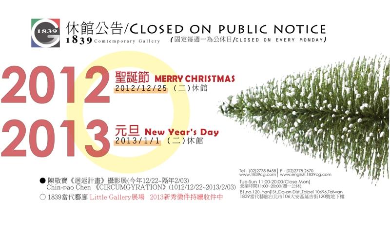2013 NY greeting card-W