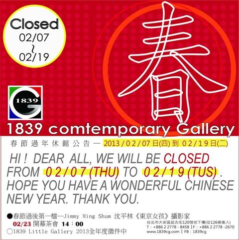 2013.02 Chinese New Year