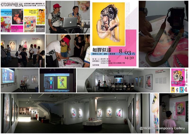 Flesh Love Event @ 1839 Contemporary Gallery