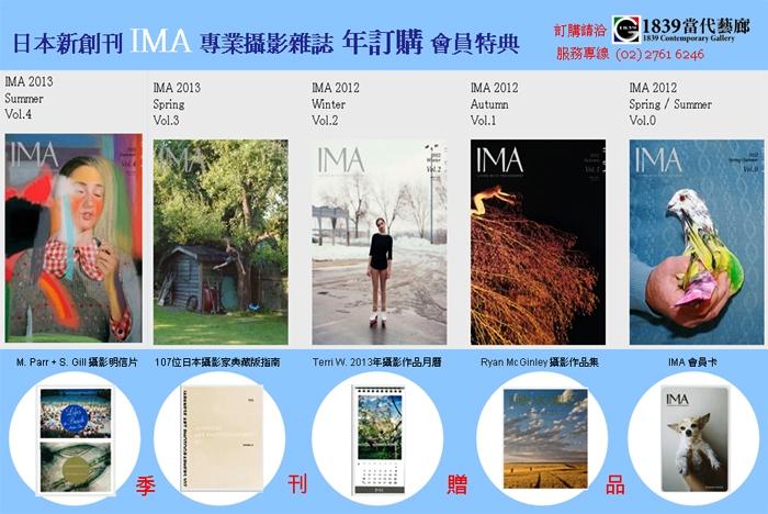IMA_2012 Vo.1-4_DM