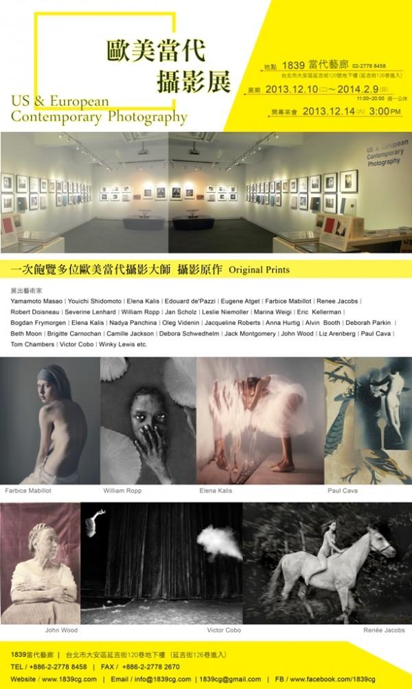 US & European Contemporary Photography