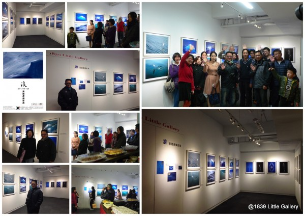 Milton Huang Photography Exhibition