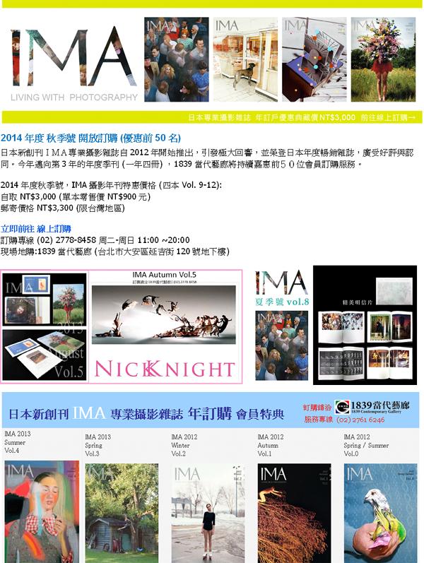 edm_IMA.9-12_ch