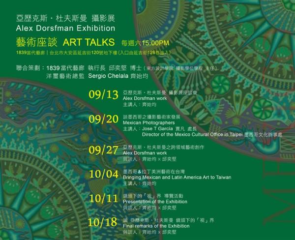 AD_Art Talks