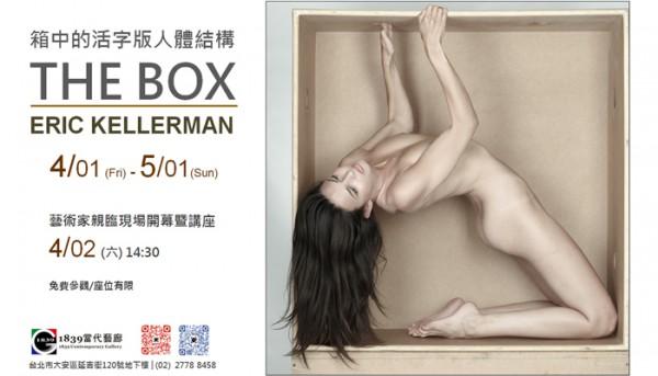 TheBox(2)_700x400_72dpi