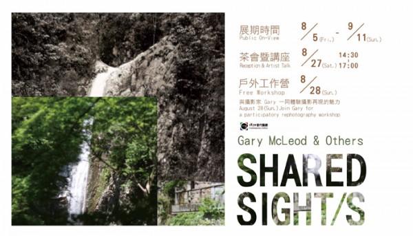 SHARED SIGHTS -700x400